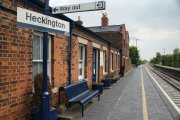 Heckington Station Railway Museum, Heckington, Lincolnshire